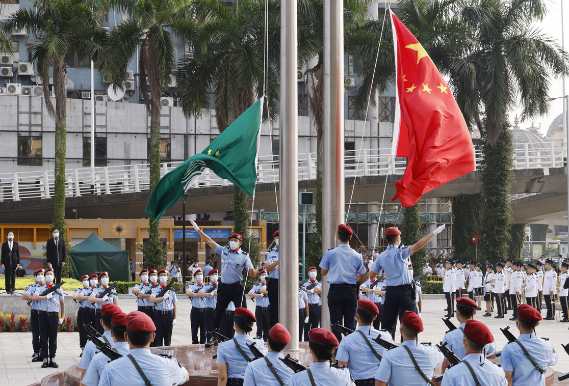 Macao National Day Flag Raising