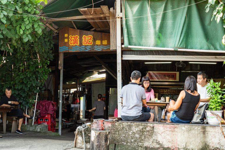 Hon Kee Cafe